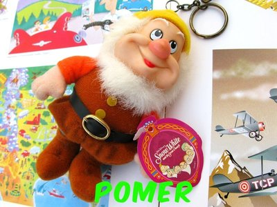 ☆POMER☆稀少絕版台灣早期迪士尼授權正品 白雪公主與七矮人小矮人The Seven Dwarfs 娃娃玩偶鑰匙圈吊飾