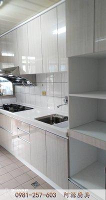 阿源廚具工廠直營 泰山廚具 LG人造石檯面 電器收納櫃 林內牌瓦斯爐 石英石廚具 304不鏽鋼廚具 一字型歐化廚具