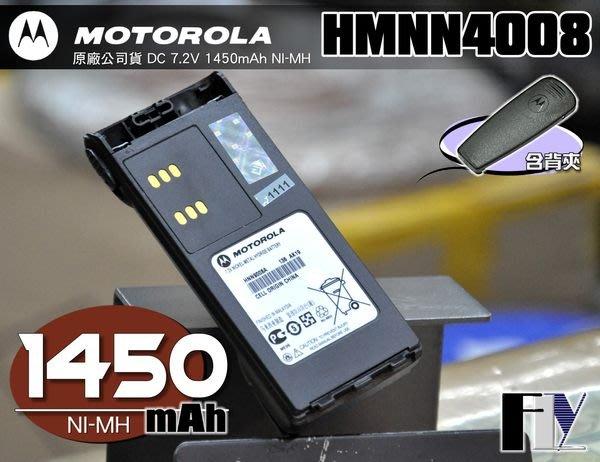 《飛翔無線3C》MOTOROLA HMNN4008 原廠公司貨 1450mAh 鎳氫電池