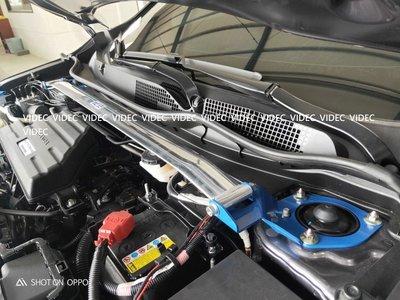 威德汽車 17 18 19 HONDA CRV 5代 鋁合金 引擎室 拉桿 前上拉 CRV5