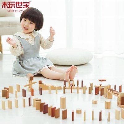 下標88折 100粒成人智力玩具兒童益智玩具