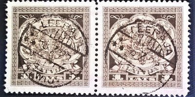[QBo小賣場] 拉脫維亞 1922 紋章 雙連 #8160 新北市