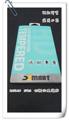 金山3C配件館 REALME 5/5PRO 9H鋼化玻璃貼/鋼化貼/鋼化膜 不是滿版 貼到好$100