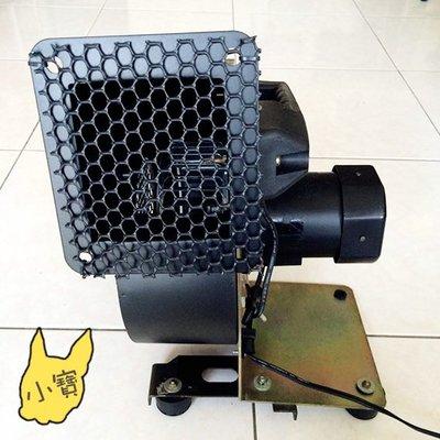 小寶五金專賣@150W日本馬達手提鼓風機/風扇-110V(現貨)