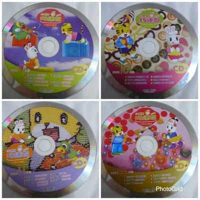 【彩虹小館】單片100元CD~小朋友巧連智 成長版 中班生適用 2005年1~12月