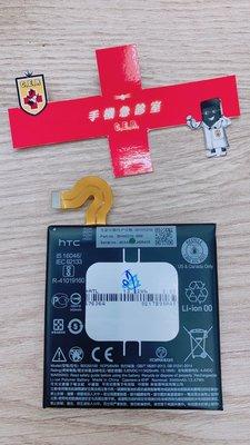 手機急診室 HTC  U12 PLUS U12+ 電池 耗電 無法開機 無法充電 電池膨脹 現場維修