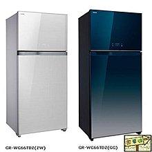 [家事達]TOSHIBA 東芝 (GR-WG66TDZ) 608L雙門變頻玻璃鏡面冰箱 特價---台中可自取