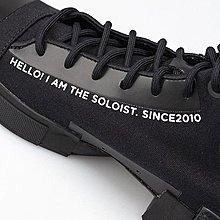 Converse all star disrupt CX x The Soloist 宮下貴裕 限量聯名款 黑色 帆布鞋