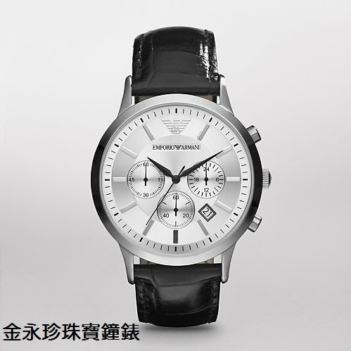 金永珍珠寶鐘錶* ARMANI錶 原廠真品 經典三眼超薄 AR2432 對錶 情人節禮物 送鍍膜*