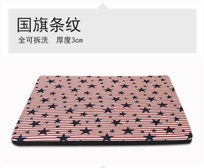 【全天賣場】 可拆洗寵物窩墊床墊小中型犬泰迪耐撕咬貓狗QTMQ42592