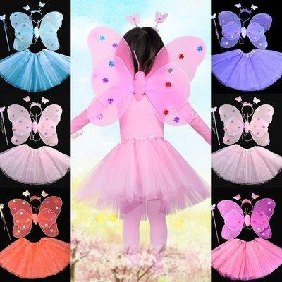 蝴蝶裝扮 萬聖節 滿天星翅膀(4件套) 雙層蝴蝶翅膀 兒童節 舞會表演 演出道具 變裝秀 兒童大遊行【P220002】