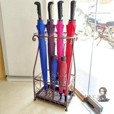 傘架 雨傘架酒店 大堂家用鐵藝傘筒雨傘桶收納桶落地式放折疊傘架子T