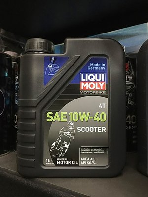 【油品味】LIQUI MOLY 4T 10W40 力魔 機車機油