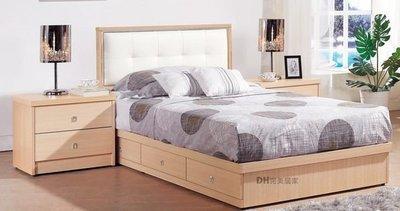 【DH】貨號G109-1《維可納》3.5尺白橡抽屜單人床˙床頭片+抽屜床底˙質感一流˙主要地區免運