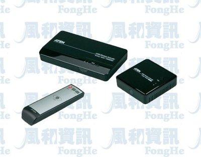 ATEN VE809 HDMI無線延長...