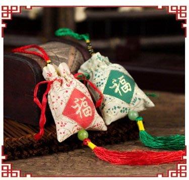 【平安福袋】 一面平安、背面福字。 袖珍香薰香包。福袋。掛飾。流蘇穗子