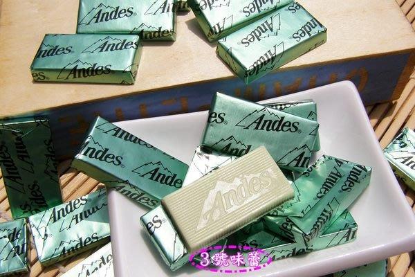 3號味蕾~安迪士巧克力150g(雙薄荷)88元....另有單薄荷