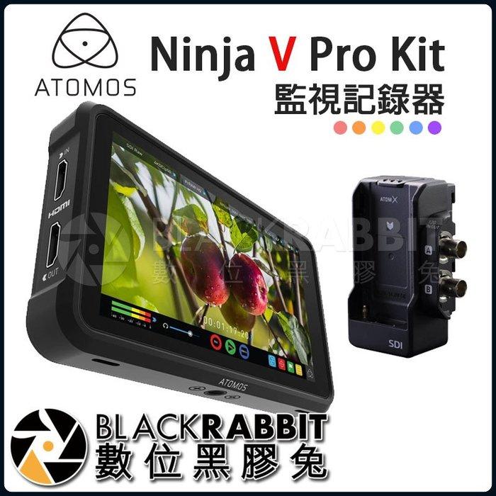 數位黑膠兔【 ATOMOS Ninja V Pro Kit 監視記錄器 (NinjaV+AtomX SDI) 】監看螢幕