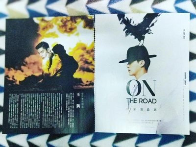 王凱_王凱 Kai Wang 演出《雨後驕陽》《蘭陵王》 明星專訪 2017年
