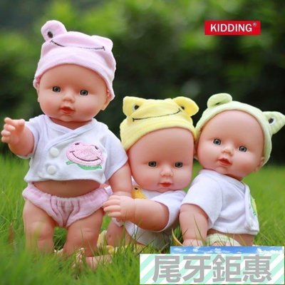 仿真嬰兒 發聲仿真嬰兒娃娃洗澡洋娃娃全身軟膠寶寶早教兒童女孩玩具娃娃