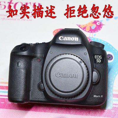CANON佳能5D專業單反相機5D2全畫幅5D3機身6D無敵兔5D4二手6D2