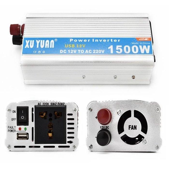 【Sun】XUYUAN 1500W 修正弦波逆變器 電源轉換器 DC12V 24V 轉 AC110V 220V
