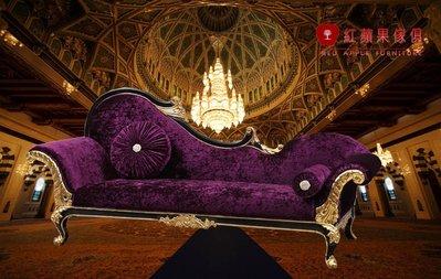 [紅蘋果傢俱]CT 新古典 精品貴妃椅 絨布 金/銀箔 飯店貴妃椅 別墅 高檔 貴妃椅 高背沙發