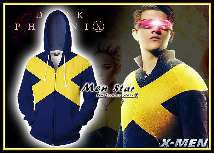 【Men Star】免運費 X戰警 黑鳳凰 新戰衣 彈力運動外套 連帽外套 COSPLAY服裝 道具 裝備 角色扮演
