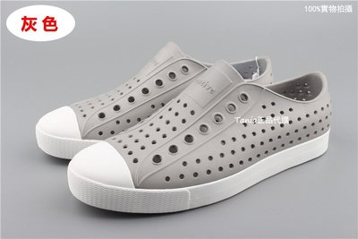 Tania代購 全新正品 NATIVE JEFFERSON晴雨懶人 透氣洞洞鞋 灰色M4~M10特價