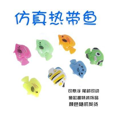海水魚缸漂浮假塑料仿真鯊裝飾小會游創意族動母電子客廳的模型金【簡尚生活館】