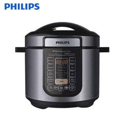 PHILIPS 飛利浦 智慧萬用鍋/微電腦電子鍋 HD2133/HD-2133