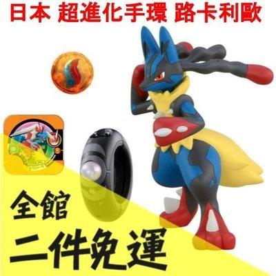 空運 日本 TakaraTomy 超進化手環 路卡利歐 寶可夢 皮卡丘 神奇寶貝pokemon【水貨碼頭】