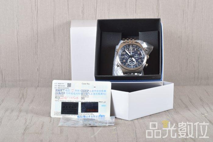 【品光數位】SEIKO 8B92-0AV0D 電波錶 石英 錶徑:45mm  #100058T