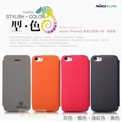 日光通訊@NILLKIN原廠 Apple iPhone 5 iPhone 5S 型色全包覆超薄側掀皮套 書本側翻保護套~贈保護貼