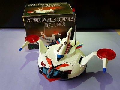 80年代 台版(貼紙有退色)Space Flying Saucer B/O toys 鐵甲萬能俠3号、巨靈神飛碟電動Sofubi大膠 SG822、popy年代