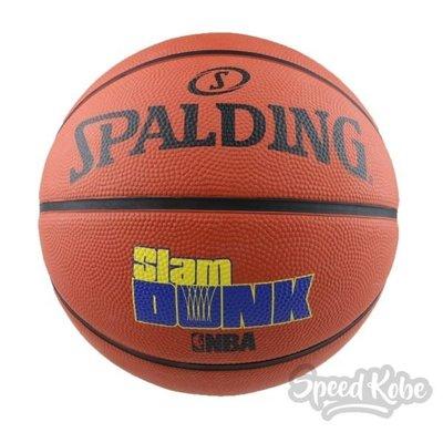 SPALDING 籃球 Slam Dunk 橘Rubber 籃球 室內 室外7號球 SPA83526【sp】