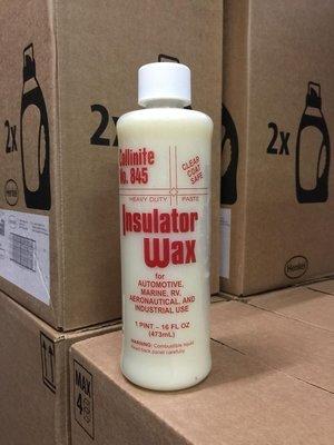 【高雄阿齊】Collinite 柯林蠟 No.845 Insulator Wax 柯林845 16oz