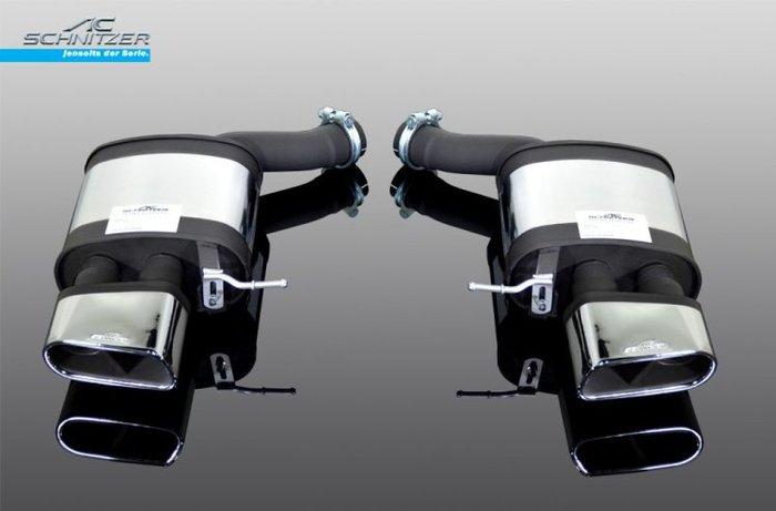 【樂駒】AC Schnitzer BMW F06 F12 F13 640i 尾段 排氣管 方管 改裝 套件 底盤 系統