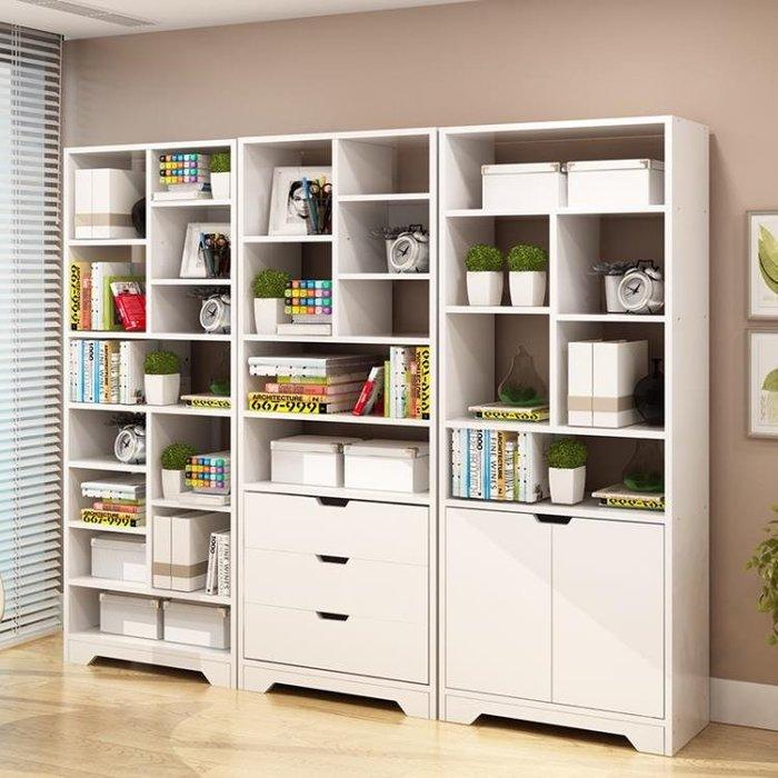 書櫃書架簡易落地書櫥簡約現代置物架經濟型學生組合書櫃收納櫃471947194719 【HOLIDAY】