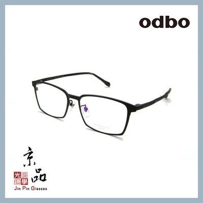【odbo】od-1556 C04 霧...