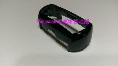 【專速】國際牌 原廠 刮鬍刀 刀網框 ES-ST23,ES-ST25,ES-ST27