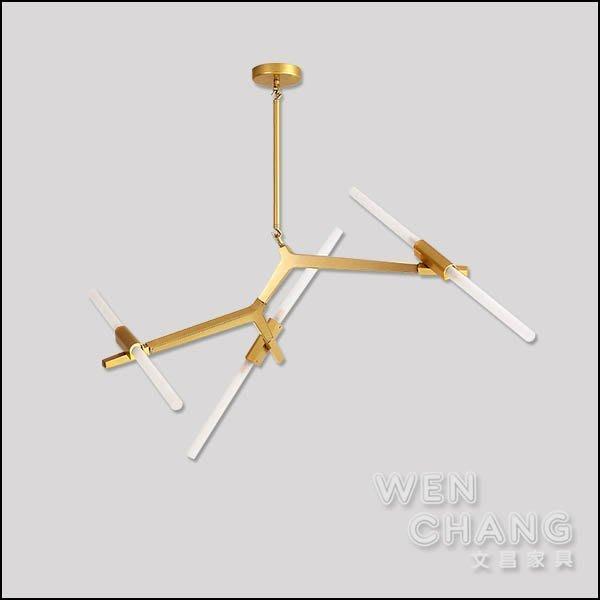 北歐 現代簡約 艾格尼絲吊燈六燈 Branching 復刻版 LC-111-6 *文昌家具*