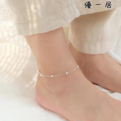 小麋人銀飾簡約圓珠球球可愛靈巧S925純銀腳鍊氣質配飾腳繩日韓女Y-優思思