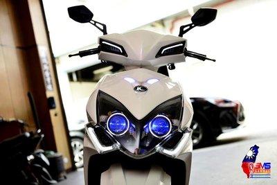 KYMCO 雷霆S RCS 遠近魚眼HID大燈模組改裝 魚眼內外LED光圈 飾圈 皆可 合法 非G8 G9 ADI