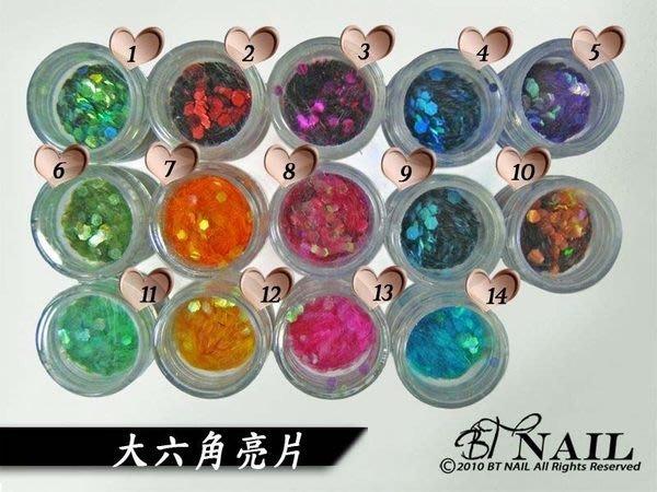 *米蘿美甲水晶凝膠指甲彩繪 調粉用亮片70款可挑選   30元 / 個