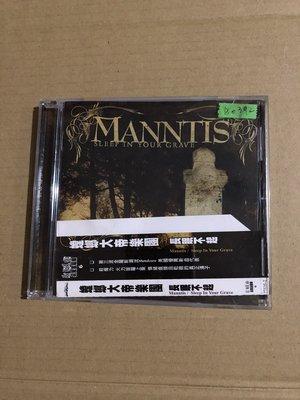 *還有唱片二館*MANNTIS / SLEEP IN YOUR GRAVE 二手 A0392 (下標幫結)
