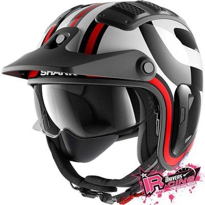 ♚賽車手的試衣間♚ Shark® X-Drak 2 Thrust R B/R/W Jet 多功能 安全帽