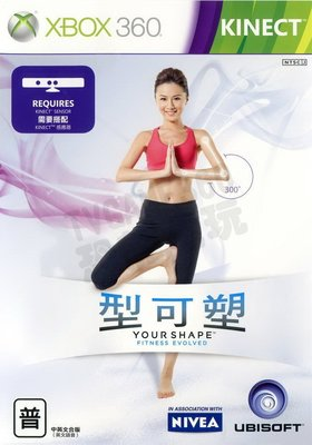 【二手遊戲】XBOX360 型可塑 Your Shape Fitness Evolved 中文版【台中恐龍電玩】