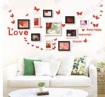 壁貼工場-可超取 小號壁貼 牆貼室內佈置 貼紙 紅色蝴蝶-LOVE 教室佈置 組合貼 AY006-C紅