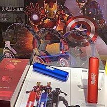 Marvel 無線藍芽耳機 藍芽5.0